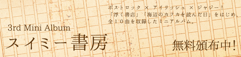 CCCD004_banner_2